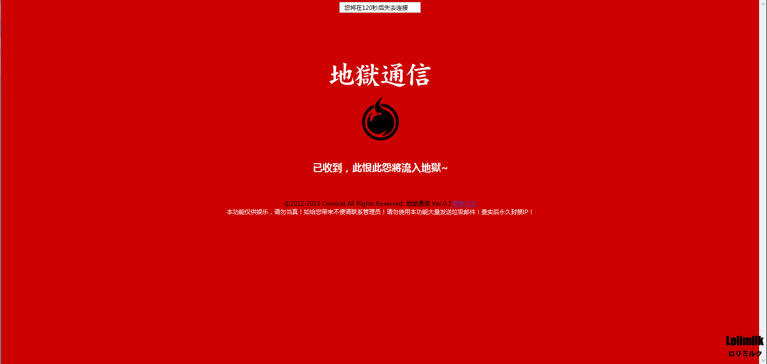 Unnamed QQ Screenshot20130625145114