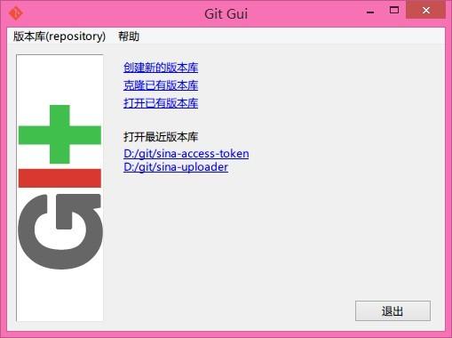 纯Github GUI 实现上传代码等操作