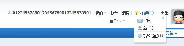 Discuz X3.1最新修改注册用户名长度限制